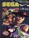 Игры для Сега (Sega Mega Drive) - House Studio